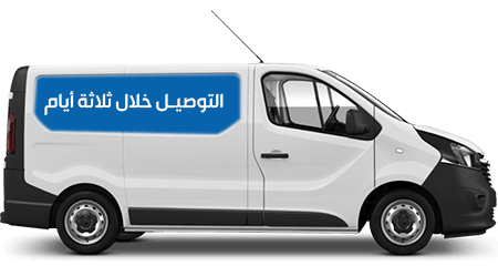 Delivery karoutexpress
